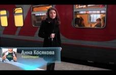 Embedded thumbnail for Целевая программа Калининградской области «Мы — россияне»