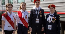 "Embedded thumbnail for ""Спасибо!"" от участников акции ""Поезд Памяти - 2019"""